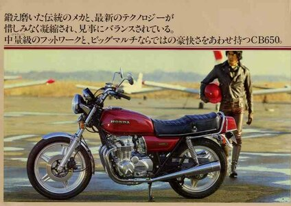 Honda CB 650.jpg