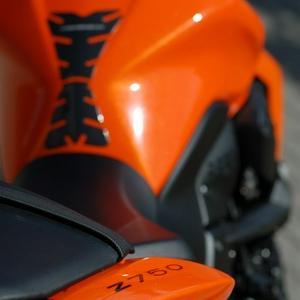 Z750_tail.jpg