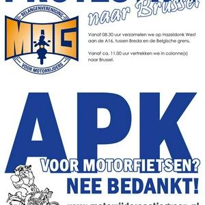 apk_poster.jpg
