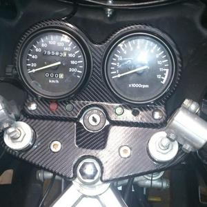 GS500 Stuur Carbon