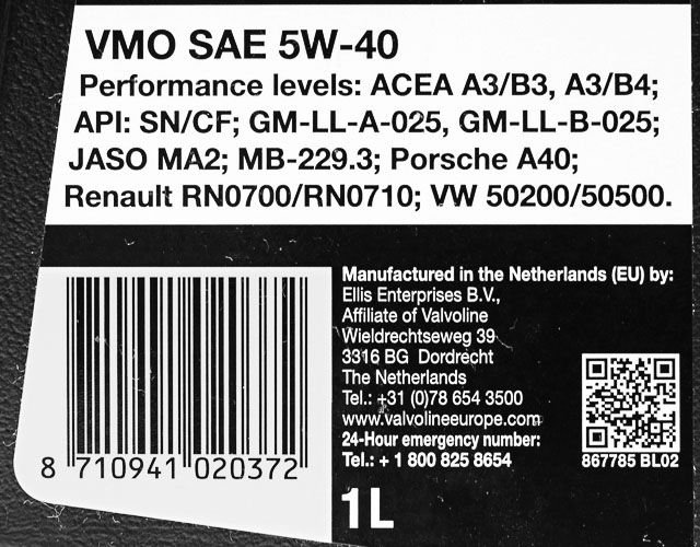 Ellis Enterprises BV Valvoline 5W40 JASOMA2.jpg